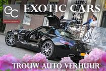 """Zelf rijden! Trouwen, event of zomaar? """"Exotic Cars"""":  het juiste adres."""
